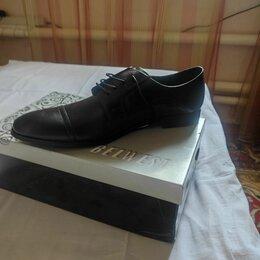 Туфли - Туфли кожаные мужские, 0