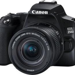 Фотоаппараты - Зеркальная фотокамера Canon EOS 250D Kit 18-55 IS STM, черный, 0