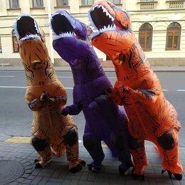 Карнавальные и театральные костюмы - Надувные костюмы динозавров новые, 0