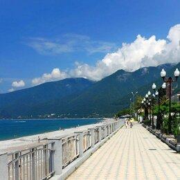 Путешествия - Тур в Абхазию, 0