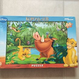 Пазлы - Пазл Король лев, 360, 0
