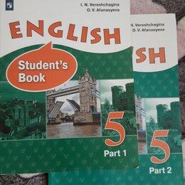 Наука и образование - Учебник английского языка  5 класс, 0