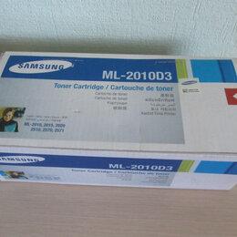 Картриджи - Тонер-картридж SAMSUNG ML-2010D3 оригинальный, 0