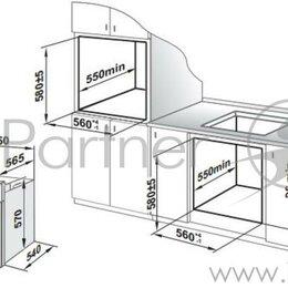 Духовые шкафы - Духовой шкаф электрический Gefest ДА 602-02 А, 0