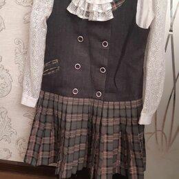 Комплекты и форма - Форма  школьная для девочки с блузкой, 0