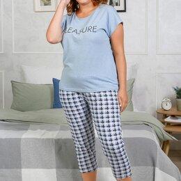 Домашняя одежда - Пижама женская Заря-2, 0