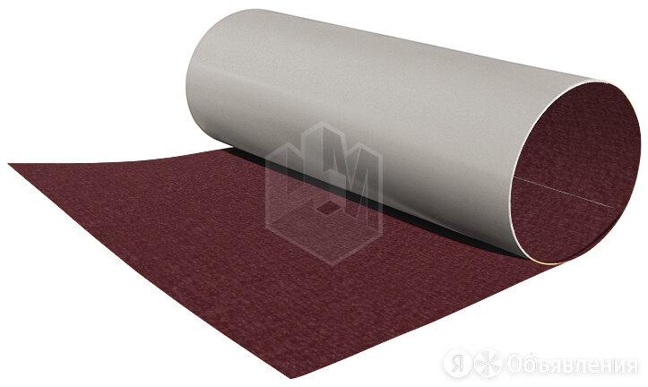 Гладкий лист рулонной стали RAL3005 Красное Вино Стальной Бархат ш1.25 т0.50... по цене 1081₽ - Кровля и водосток, фото 0