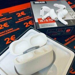 Наушники и Bluetooth-гарнитуры - Наушники WALKER WTS-70 , 0