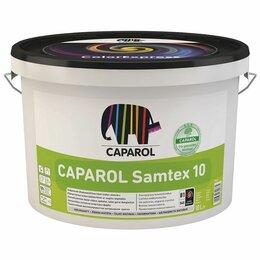 Краски - Краска Caparol Indeko интерьерная база 3  9,4л, 0