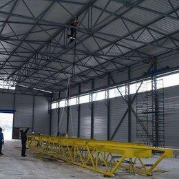 Готовые строения - Проектирование, изготовление и продажа металлоконструкций., 0