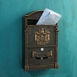Почтовые ящики - Ящик почтовый 4010В, старая бронза, 0