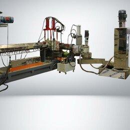Производственно-техническое оборудование - Гранулятор пленочный двухкаскадный с водокольцевой резкой, 0
