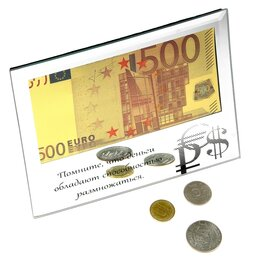 """Банкноты - Купюра 500 Евро """"Деньги обладают способностью размножаться"""", 0"""
