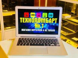 Ноутбуки - MacBook Air/i5-2.9Ghz/8Gb/SSD 128Gb 2-цикла Заряд, 0