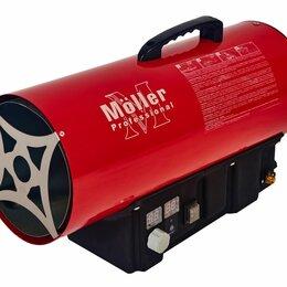 Обогреватели - Moller GH60Е газовая Тепловая пушка, 0