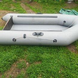 Моторные лодки и катера - Лодка пвх вятка 2 длина 240, 0