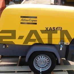 Производственно-техническое оборудование - Дизельный передвижной компрессор Atlas Copco XAS, 0