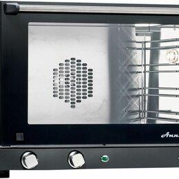 Жарочные и пекарские шкафы - Печи конвекционные и пароконвектоматы UNOX, 0