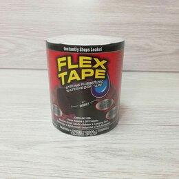 Строительный скотч - Клейкая лента Flex tape, 0