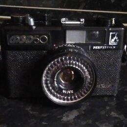 Пленочные фотоаппараты - ФЭД-50, 0