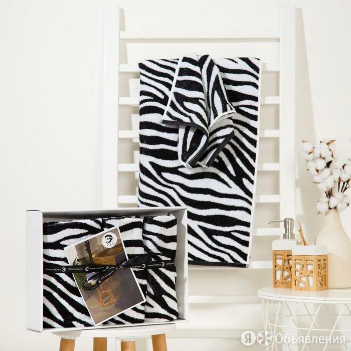 Набор полотенец Этель Zebra 3 шт 100хл, 420 гр/м2 (70*130, 30*60 см - 2шт) по цене 1886₽ - Средства индивидуальной защиты, фото 0