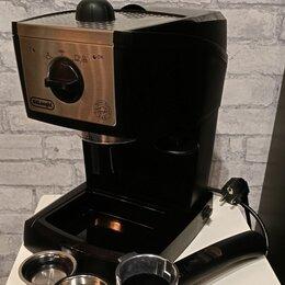 Кофеварки и кофемашины - Кофеварка и кофемашина, 0