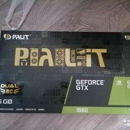 Видеокарты - Palit geforce gtx 1660 gp oc 6144mb, 0