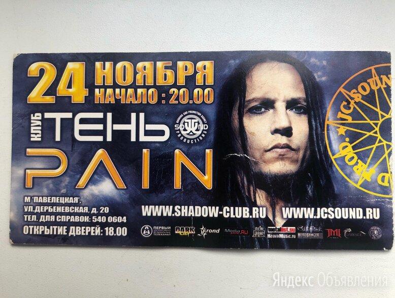 Билет с концерта  по цене 1000₽ - Билеты, фото 0