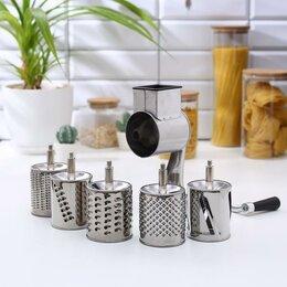 Кухонные комбайны и измельчители - Многофункциональный ручной комбайн Timbersaw, 5 насадок, нержавеющая сталь, 0