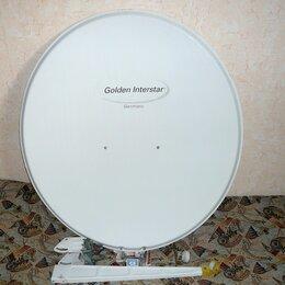 Спутниковое телевидение - Спутниковая антенна тарелка 0.9м Golden Interstar, 0