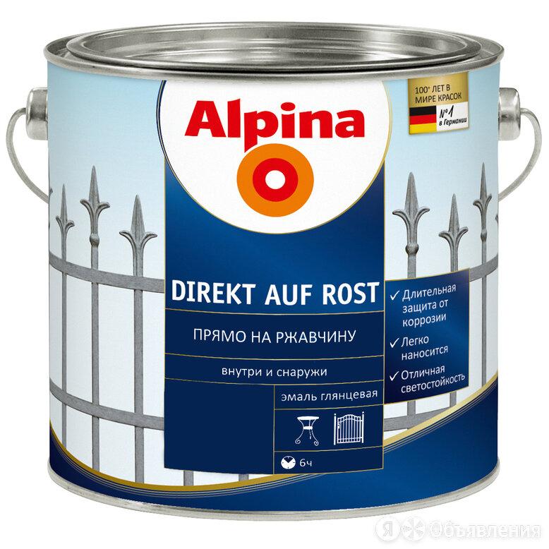 Гладкая эмаль по ржавчине ALPINA NEW DIREKT AUF ROST по цене 3519₽ - Эмали, фото 0