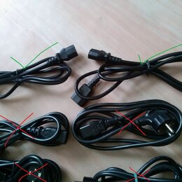Компьютерные кабели, разъемы, переходники - Кабель питания для UPS, 0