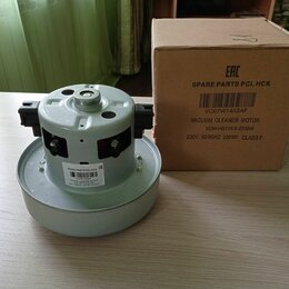 Аксессуары и запчасти - Двигатель на пылесос 2200w samsung, 0