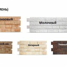 Фасадные панели - Цокольный сайдинг альта-профиль скалистый камень, 0