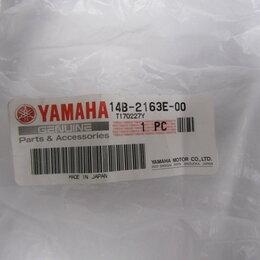 Звуковые карты - Cover, rear fender 2 14B2163E0000, 0