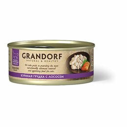 Корма  - Grandorf chicken With Salmon In Broth влажный корм для кошек, куриная грудка с л, 0