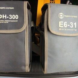 Измерительное оборудование - Мегаомметр е6-31, ИФН-300, 0