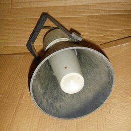 Микрофоны и усилители голоса - Громкоговоритель колокол BEAG HT-220-301, 0