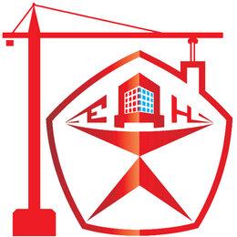 Агенты по недвижимости - Агент по недвижимости, риелтор, 0