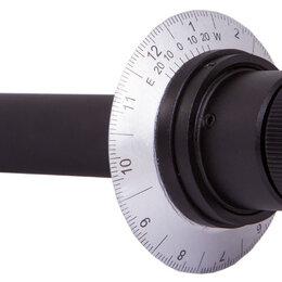 Аксессуары и запчасти - Искатель полюса Sky-Watcher для монтировок HEQ5/EQ3, 0