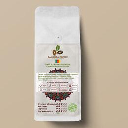Ингредиенты для приготовления напитков - Кофе жареный в зернах 100% Арабика PREMIUM, 1000г, 0