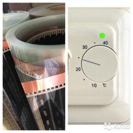 Электрический теплый пол и терморегуляторы - Тёплый пол пленочный Eastec 220-0,5 -1м.п, 0