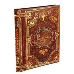 Книги в аудио и электронном формате - Родословная книга «История семьи», 27 листов, 24,5 х 29,2 см, 0