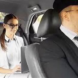 Водители - Водитель на предприятие , 0