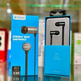 Наушники и Bluetooth-гарнитуры - Наушники с микрофоном, 0