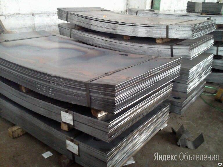 Лист стальной холоднокатанный 0,6мм ст. 08пс ГОСТ 19904-90 по цене 38000₽ - Металлопрокат, фото 0
