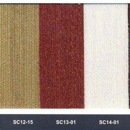 Шторы - 2мм Нитяные шторы с люрекс Tormenta sc12, sc13, sc14 плотные, 0