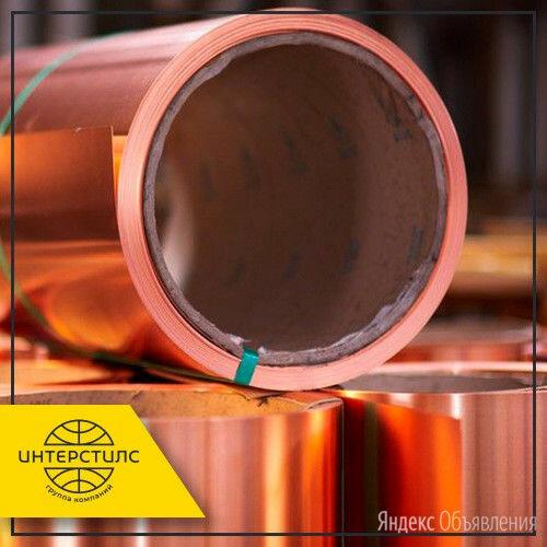 Рулон медный М1М 0,2x200 мм ГОСТ 11930.3-79 по цене 780₽ - Металлопрокат, фото 0