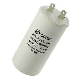 Радиодетали и электронные компоненты - CBB60 20uF 630V (SAIFU) Конденсатор пусковой, 0