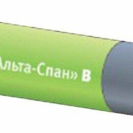 """Изоляционные материалы - Пароизоляционная мембрана """"Альта-Спан В"""" 70 м2, рулон, 0"""